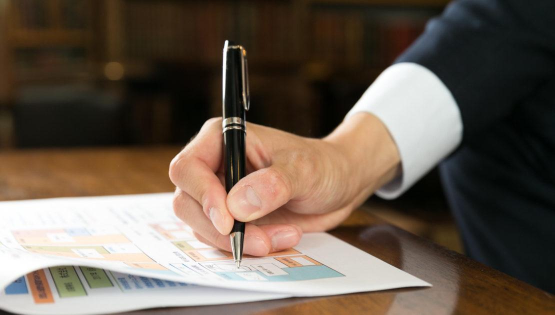 2019年10月から相続税もイータックスの利用が可能になります。
