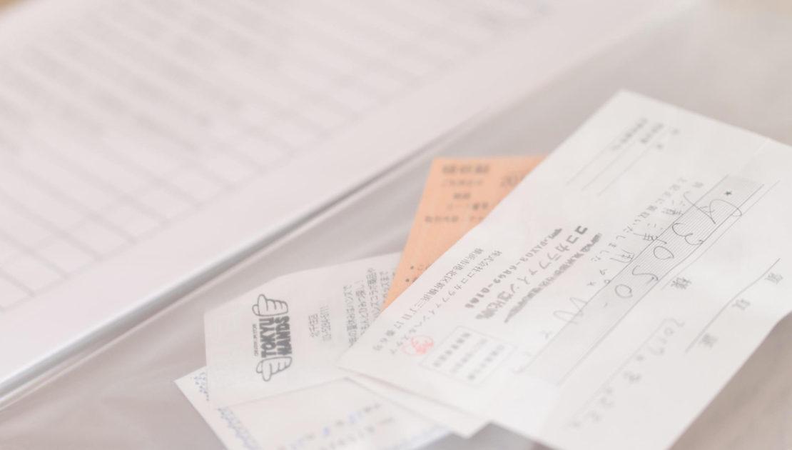 【税務調査】実地調査と数取り