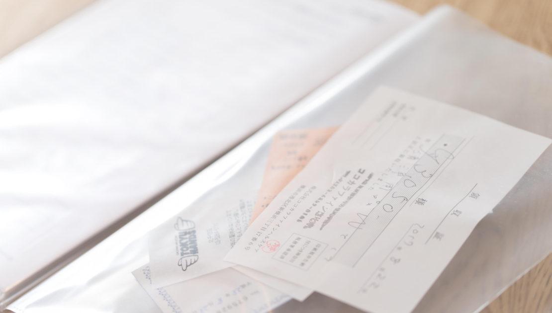 【消費増税・軽減税率】飲食料品の場合