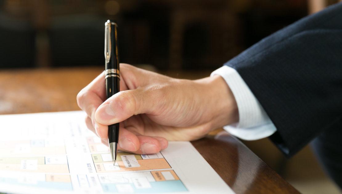 どんな会社が税務調査の対象になるの?