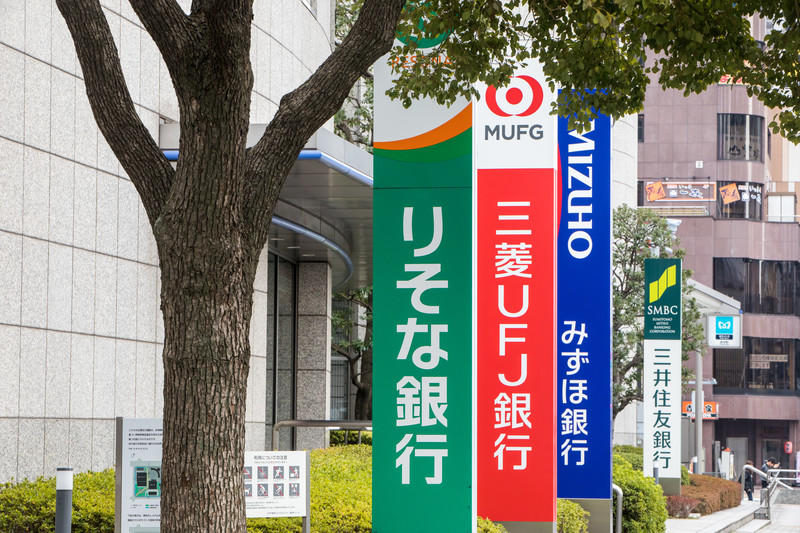 【コロナ】持続化給付金の申請方法