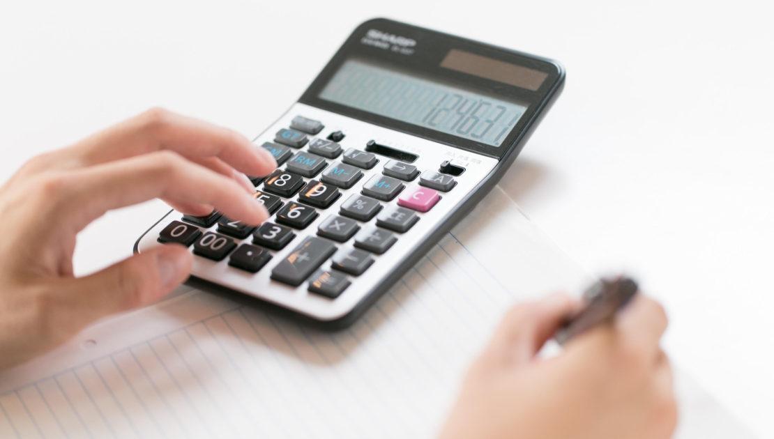 相続税に関する税務調査対策について