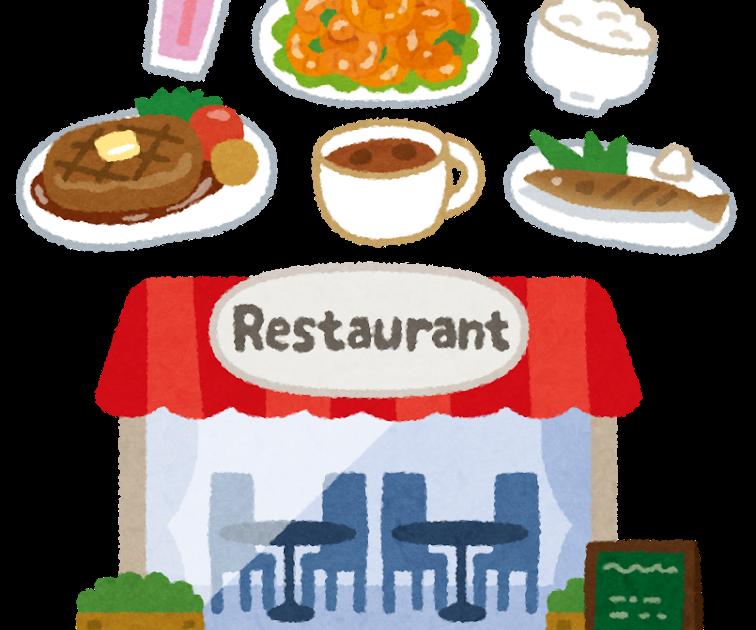 【消費増税・軽減税率】外食の場合
